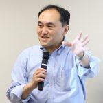 東洋大学の古屋教授が語る「海外DMOの世界水準の観光地経営」