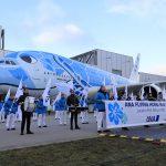 変わるかハワイ旅行、A380就航で迎える新局面