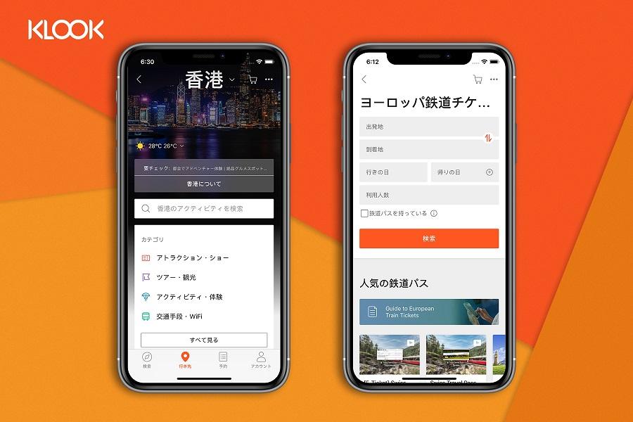 クルックが日本市場に本格参入 、アジア大手の体験予約サイト 競争激化へ