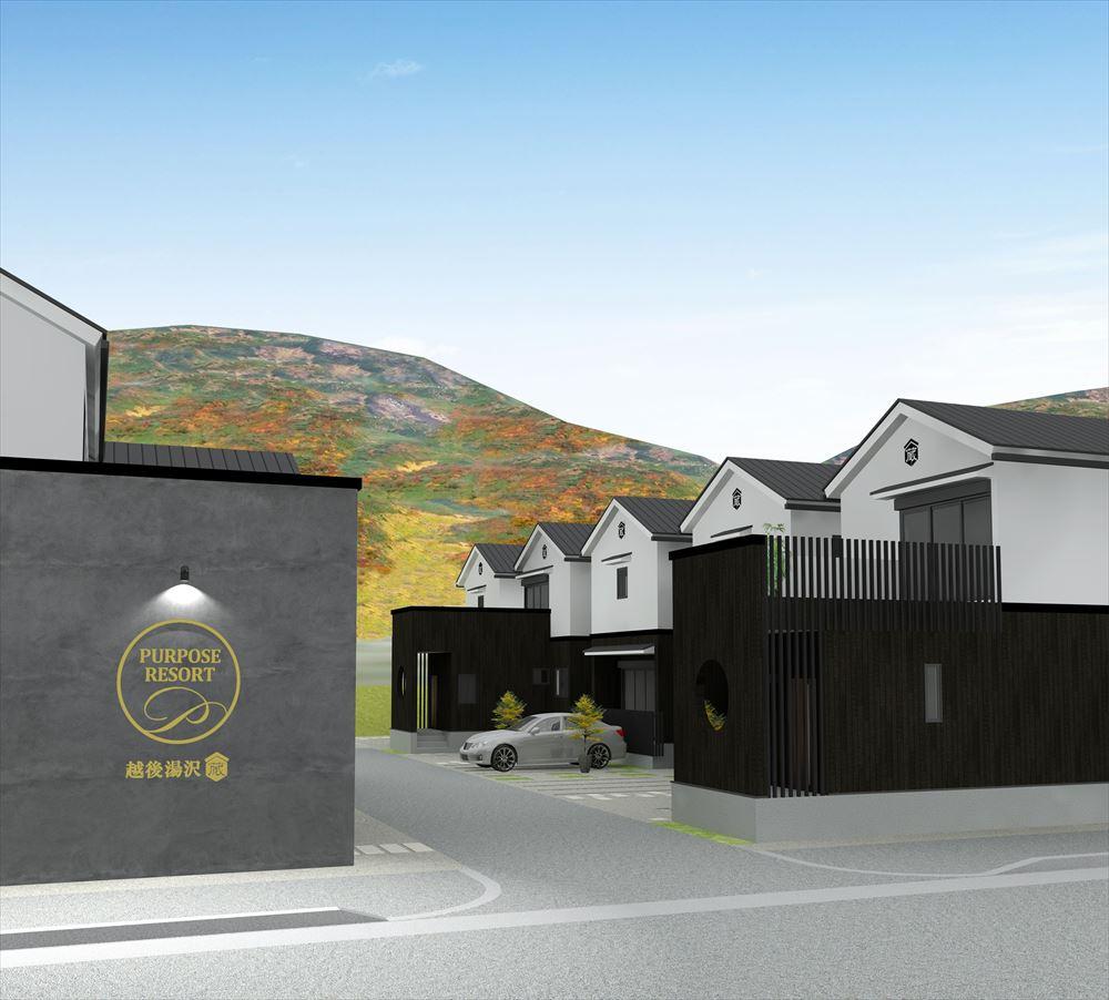 パーパスジャパンがインバウンド参入、地方に別荘型簡易宿所