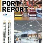 成田空港 Green Port Report 2018年10月号