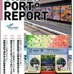 成田空港 Green Port Report 2019年4月号