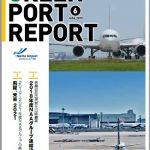 成田空港 Green Port Report 2019年6月号