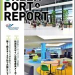 Green Port Report 2018年4月号発行