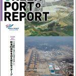 成田空港 Green Port Report 2018年6月号