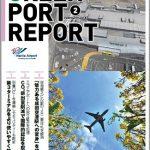 成田空港 Green Port Report 2018年2月号