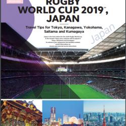 関東運輸局がラグビーファン誘致へ冊子、各地の観光名所を掲載