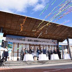 高知県が自然や文化体験訴求、リューマの休日と銘打ち