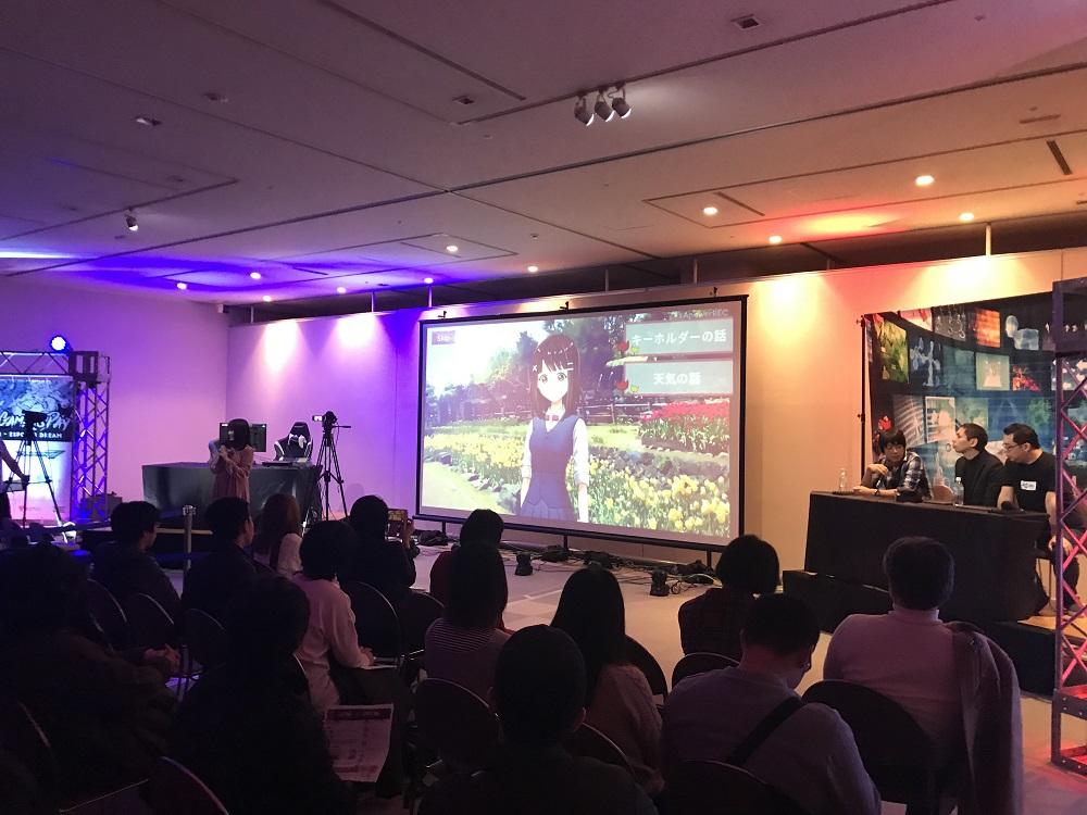 魚津市でゲームフォーラム、eスポーツ推進の一環