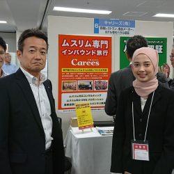 名古屋でインバウンド・ソリューション・フェア