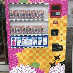 十和田の魅力を自販機で発信、バッジやマップなど販売