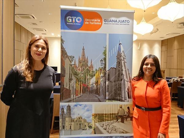 メキシコ・グアナファト州の観光セミナーを名古屋で開催