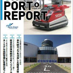 成田空港 Green Port Report 2019年8月号