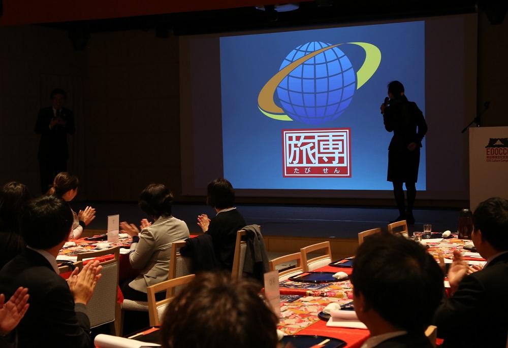 旅専が20周年で気持ち新たに、古谷会長「時代に合わせて変化」