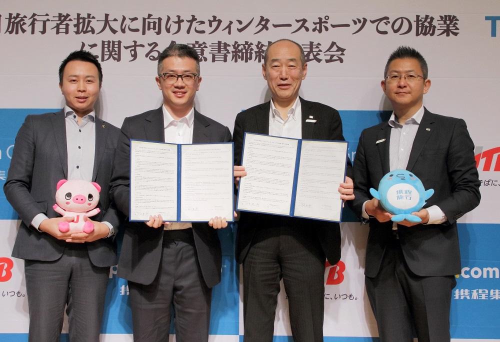 JTBがトリップドットコムと協業拡大、 訪日中国人向け商品販売へ