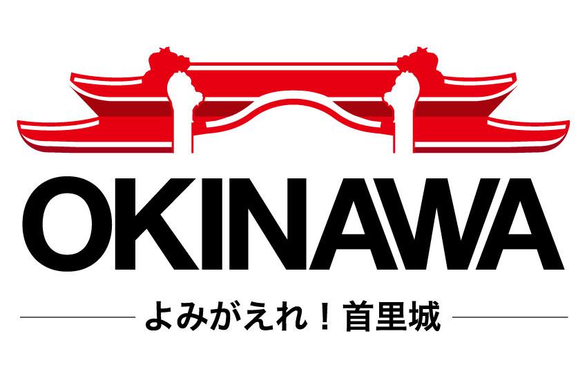 首里城火災で沖縄観光の支援加速、情報発信やキャンペーン 魅力減退の影響回避へ