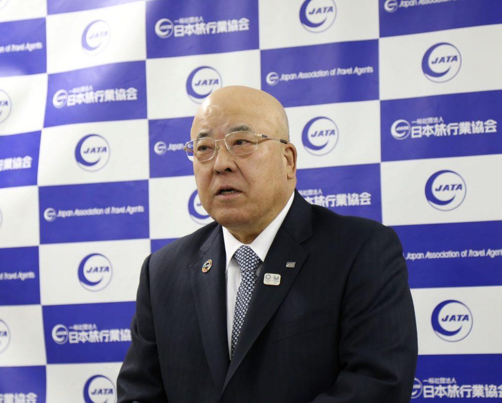 JATA、次の指標は海旅2500万人  田川会長「20年は新交流時代」