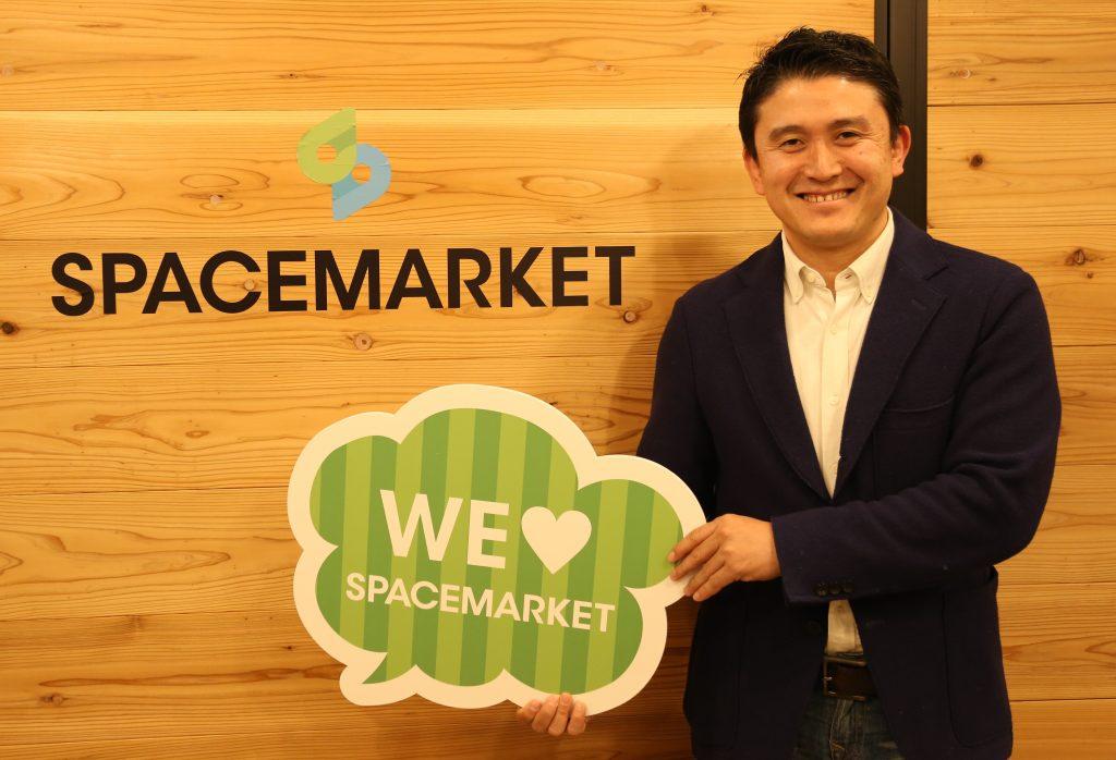 スペースマーケット上場で成長加速、人材やクオリティー担保に投資