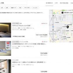 エアビー、 京都市の宿泊予約一時停止 駐在義務の条例改正に対応