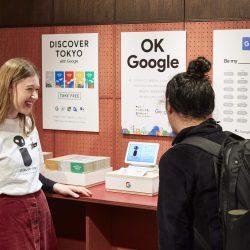 渋谷区がグーグルと連携、マップや言語対応で