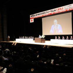 ANTA、熊本に送客目標10万人  地震からの復興へ一丸