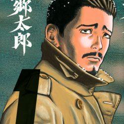 『望郷太郎』 人類の歴史たどる旅のスケールに期待