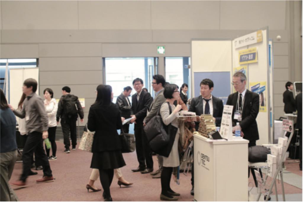 関西インバウンド交流会2020開催へ