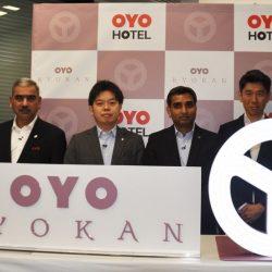 OYOが旅館ブランド立ち上げ 独立系に照準、AI技術で収益改善へ