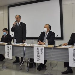 JATA坂巻会長「これまでと違う旅を提供」 コロナ禍対策で展望