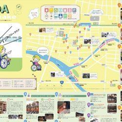 飛騨地域のバリアフリーマップ完成、誰もが楽しめる観光地に