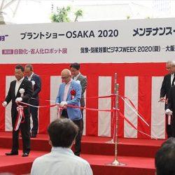 緊急事態宣言後で初、大阪で大型B2B展示会開催 460社出展
