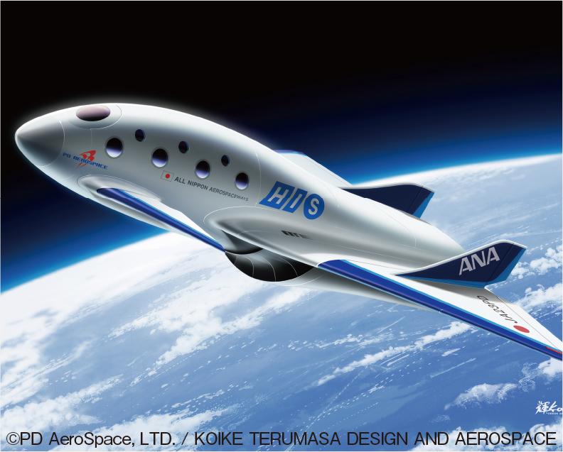 下地島、宇宙港誘致で観光に弾み 25年の有人旅行に向け拠点整備