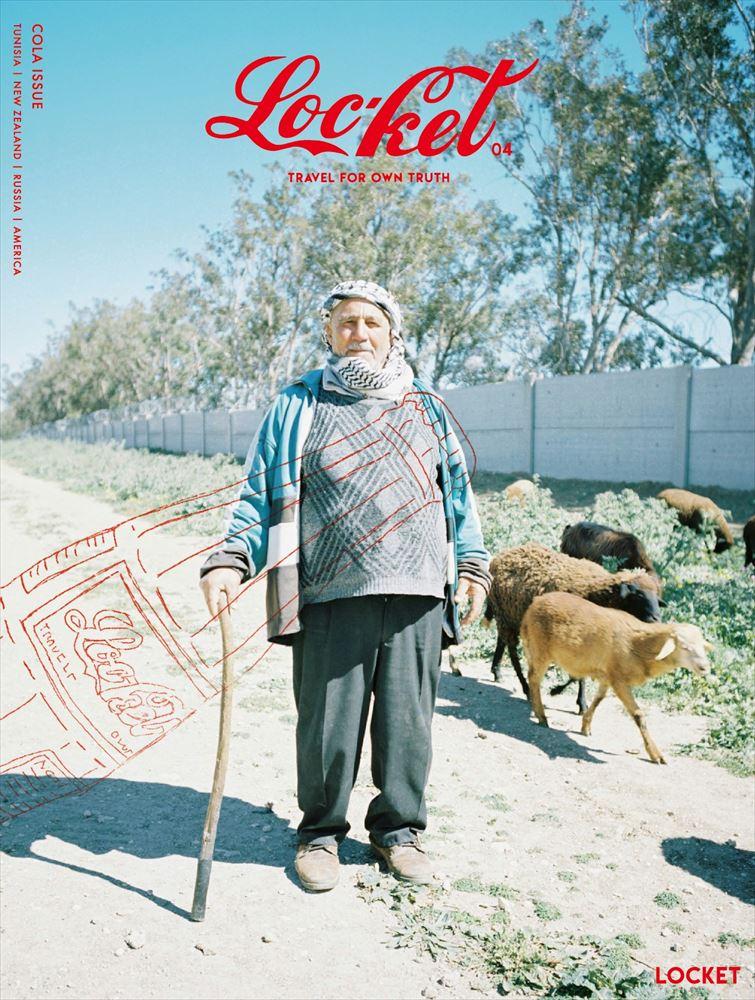 『LOCKET第4号』 作り手の熱量伝わる独立系旅雑誌