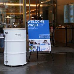 水不要の公衆手洗い場、まず銀座で展開 コロナ時代のまちづくり
