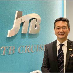 JTB、クルーズ旅行再興へ始動 SDGs柱にリブランディング