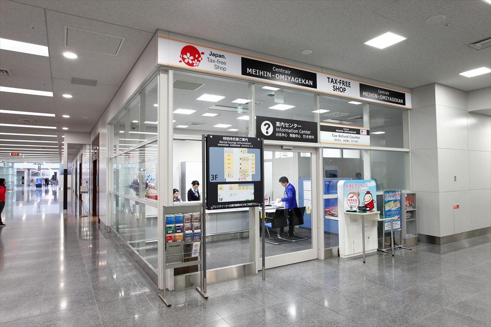 主要空港でPCR検査拡充、成田は最短2時間で陰性証明書発行