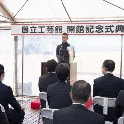 国立工芸館オープン、金沢の新たな旅の拠点に