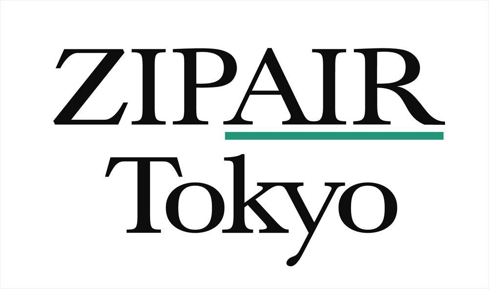 ジップエア、12月19日にホノルル線就航 日本/ハワイ間の供給量増加