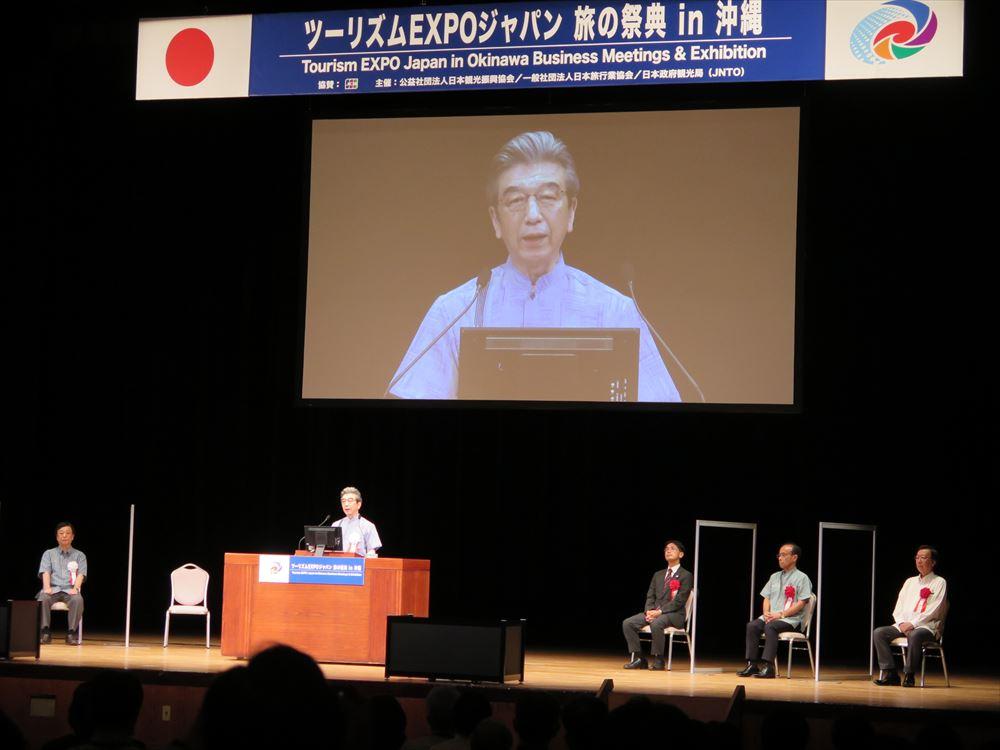 ツーリズムEXPOに2.4万人 沖縄で初開催、旅行復活へのメッセージ発信