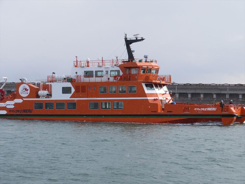 紋別市の新ガリンコ号就航、流氷観光やイベントクルーズを計画