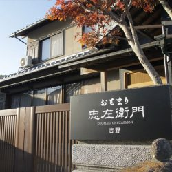 小豆島に空き家改装の宿、地域活性化へ宿泊事業加速
