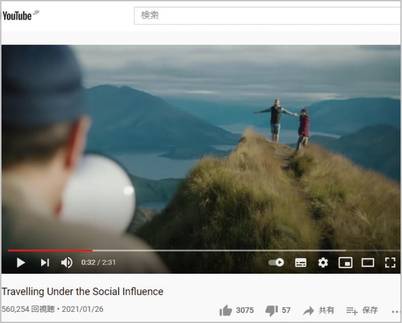 ニュージーランド観光局がインスタ映えを牽制、トレンド以外の場所訪問を推奨