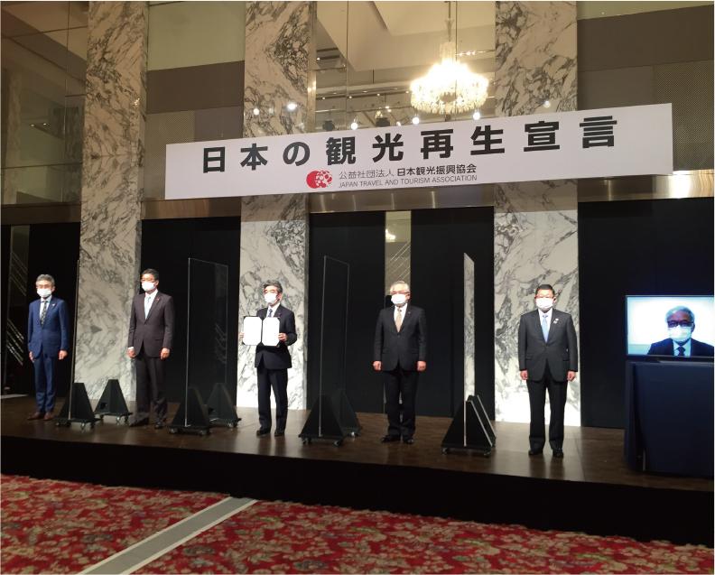 日観振、日本の観光再生を宣言 事業・雇用維持へ 地域と団結呼びかけ