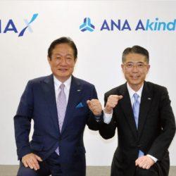 ANA、非航空収入倍増の4000億円へ あきんど社員が地域密着 アプリで経済圏