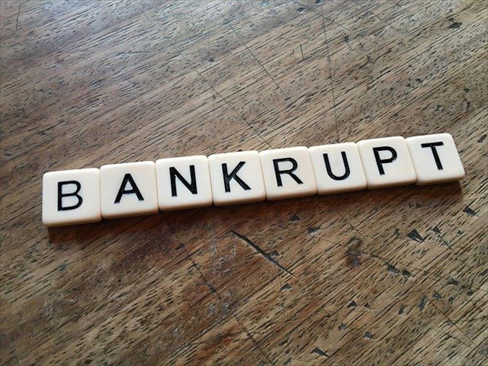 20年度倒産は旅行業15%減、宿泊業70%増に あきらめ倒産の増加危惧
