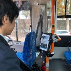 ジョルダン、顔認証でバス乗車 千葉で実証実験