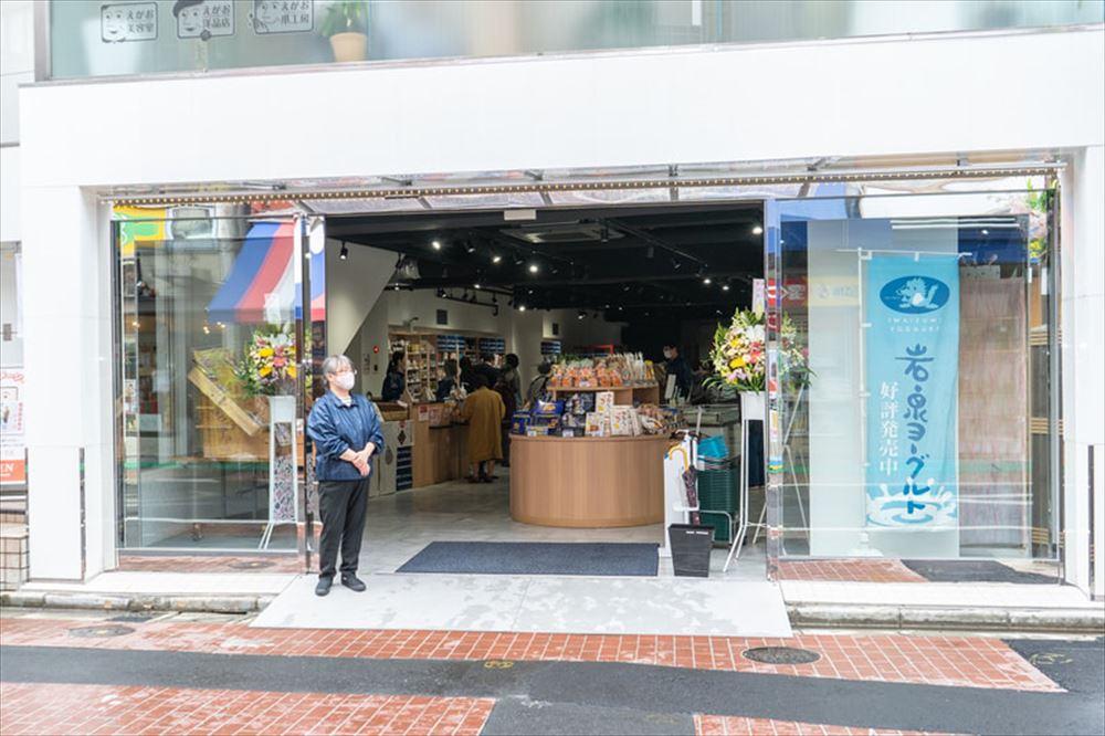 大正大学グループ、巣鴨の地域活性化 商店街でアンテナショップ運営
