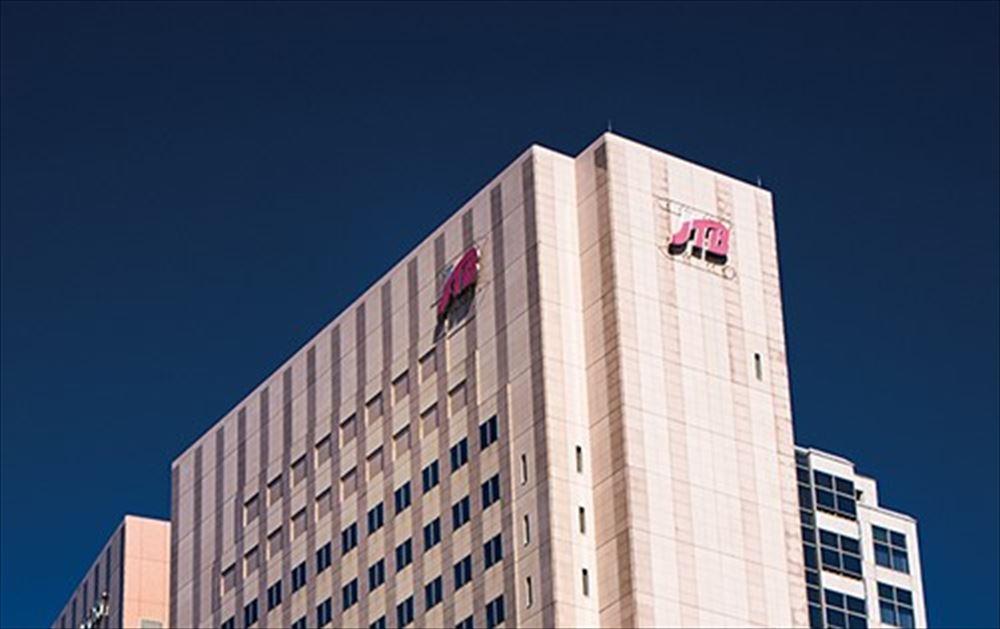 JTB、300億円の資金調達 財務基盤強化へ優先株発行