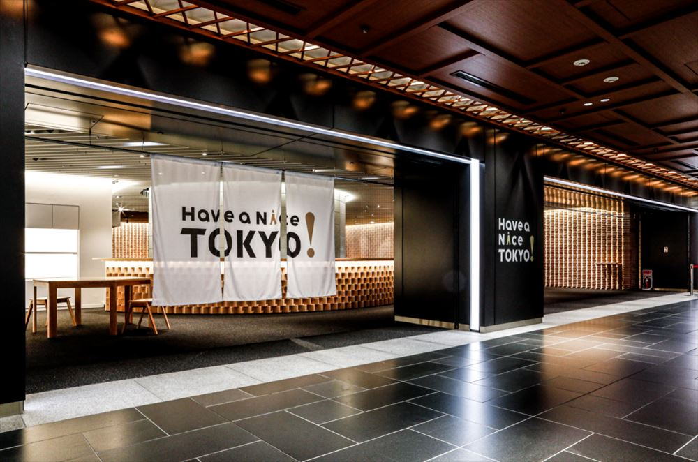 東京・丸の内に観光ハブ拠点開業、ツアー販売も視野